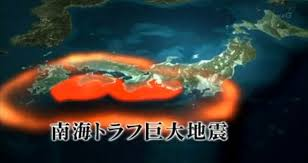 南海トラフ巨大地震を想定して大阪府で880万人訓練実施!全国的な被害の想定は?