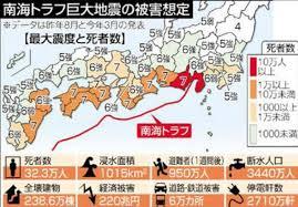 南海トラフ巨大地震2