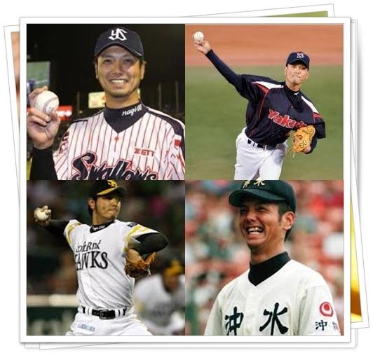 【画像付】新垣投手が戦力外!プロ野球2016戦力外選手の略歴まとめてみた!