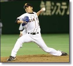 田中大輝、巨人